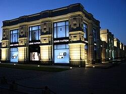 Louis Vuitton в России.