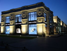 Night Ekaterinburg Louis Vuitton.jpg