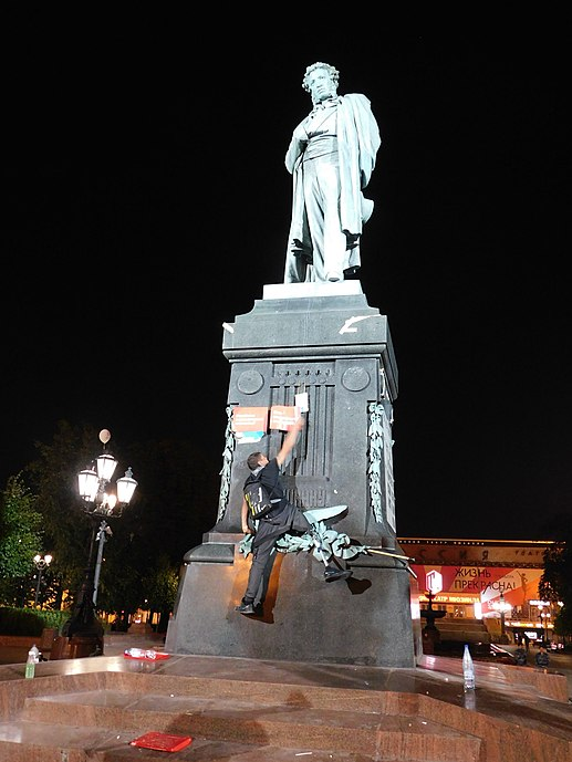 Night picket on Pushkin Square (2018-09-09) 104.jpg