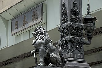 Nihonbashi - Lion at the Nihonbashi