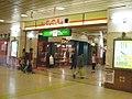 Niigata cocolo higashi 20041017.jpg
