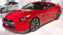 Nissan GT-R 02.JPG