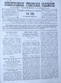 Nngv-1892-38.pdf