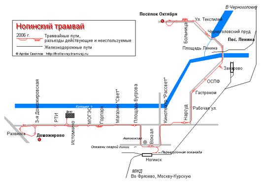 Схема Ногинского трамвая