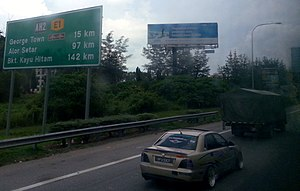 Asian Highway Network - A section of Malaysia's North-South Expressway in Penang. Note the Asian Highway 2 signage.