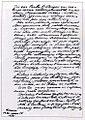 Notes of Juozas Tumas Vaižgantas.jpg