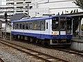 Noto Railway NT211 20th Anniversary.jpg