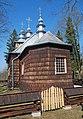 Nowica, cerkiew św. Paraskewy (HB9).jpg