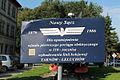 Nowy Sącz - tablica upamiętniająca, 2014-08-19 (Muri WK14).jpg