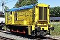 OOC Rail NL 9884 0600 091-5, Westelijk havengebied pic2.JPG
