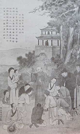 Odoric of Pordenone - Chinese depiction of the Blessed Odoric