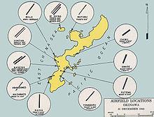 基地 米 日本 軍