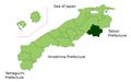 Okuizumo in Shimane Prefecture.png