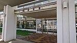 Okushiri.airport1.jpg