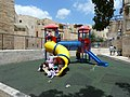 Old Jerusalem Bone Ha-Homa Playground.jpg