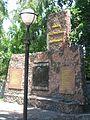 Olexandriya - World war II common grave 3.JPG