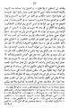 Omar Kayyam Algebre-p168.png
