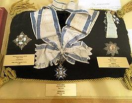 Orders of Jovan Dučić in Trebinje.jpg