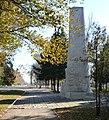 Orihiv Brats'ka Mogyla Petrograds'ko-Moskovs'kyh Kursantiv 02 (YDS 0449).jpg