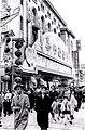 Osaka Theater OSK 1956-3.jpg