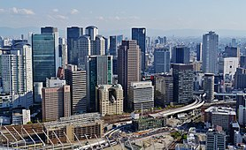 De Umeda-skyline vanuit Umeda Sky Building