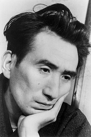 Osamu Dazai - Dazai Osamu