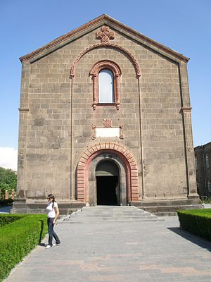 Oshakan - Image: Oshakan Mesrop Mashtots Church