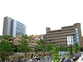 Otemon Gakuin University.JPG