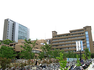 Otemon Gakuin University higher education institution in Osaka Prefecture, Japan