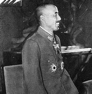 Otozō Yamada