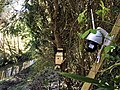 Outdoor wireless security IP camera at Nuthurst, Sussex 2.jpg