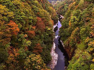 Kurikoma Quasi-National Park - Oyasu-kyō Ravine