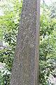 Père-Lachaise - Division 11 - 150.jpg