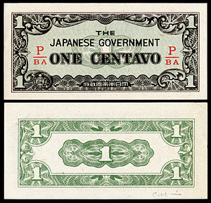 Japanese government-issued Philippine peso - Image: PHI 102b Japanese Government (Philippines) 1 Centavo (1942)
