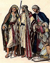 Costumes of Arab men, fourth to sixth century.