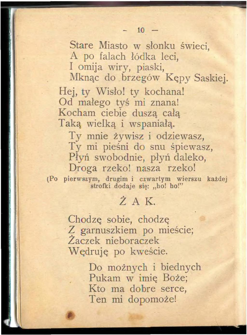 Stronapl Szopka Wiersz Or Otadjvu16 Wikiźródła Wolna