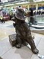 Paddington Bear statue, Paddington station in March 2011 02.jpg