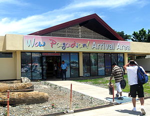 Pagadian Airport - New Arrival Area