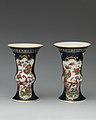Pair of vases MET DP-12374-031.jpg