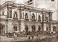 Palacio Presidencial de Costa Rica.jpg
