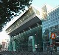Palacio de Deportes (Madrid) 12.jpg