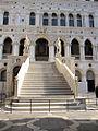 Palazzo Ducalo, Venezia (5395018550).jpg