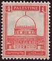 Palestine Mandate Stamp 92.jpg