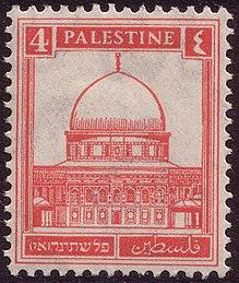 صورة اليوم - صفحة 2 220px-Palestine_Mandate_Stamp_92