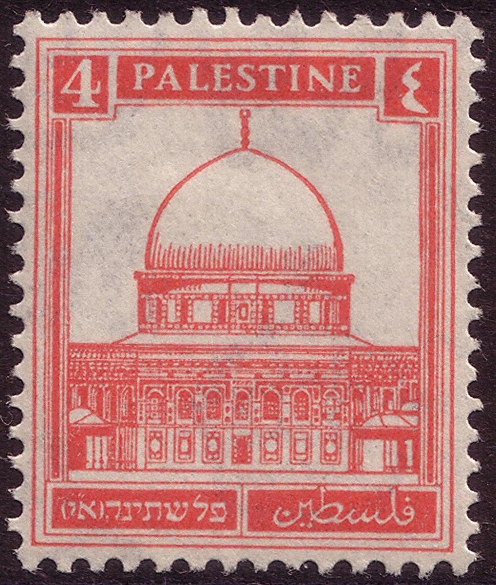 Palestine Mandate Stamp 92