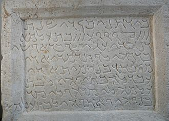 Palmyra - Alphabetic inscription in Palmyrene alphabet