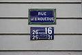Paris 10e Rue de l'Aqueduc 79.JPG