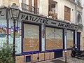 Paris 75004 Rue des Ecouffes no 024 Patisserie Boulangerie Florence Kahn.jpg