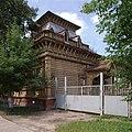 Pavlovsky Posad Pervogo Maya 99 31.JPG