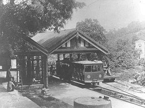 Peak Tram - Peak Tram Garden Road Terminus, circa 1890